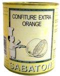 サバトン オレンジマーマレード 1kg