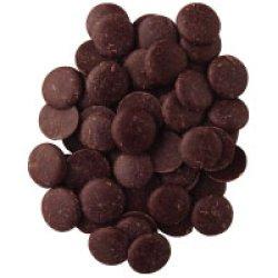 画像2: ピストール タンザニア カカオ75% 1kg