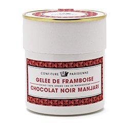 画像1: コンフィチュールパリジェンヌ ジュレ フランボワーズ・ショコラ 250g
